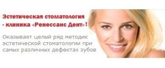 Центр эстетической стоматологии Достоевская