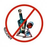 стоматология вредные привычки