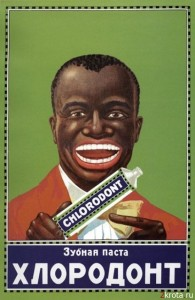 435. Плакат: Зубная паста контрафакт
