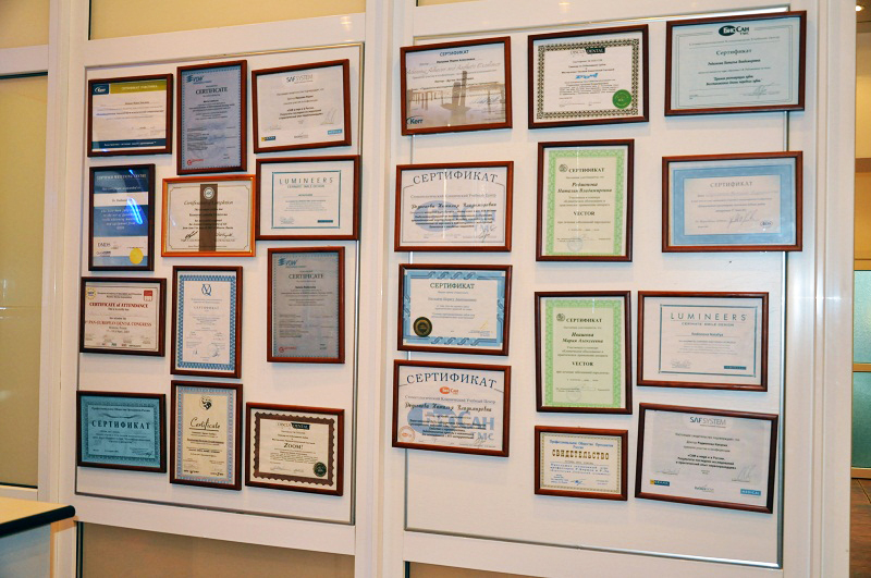 Сертификаты зубной клиники в Москве Рдент
