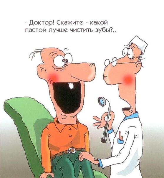 Качества стоматолога