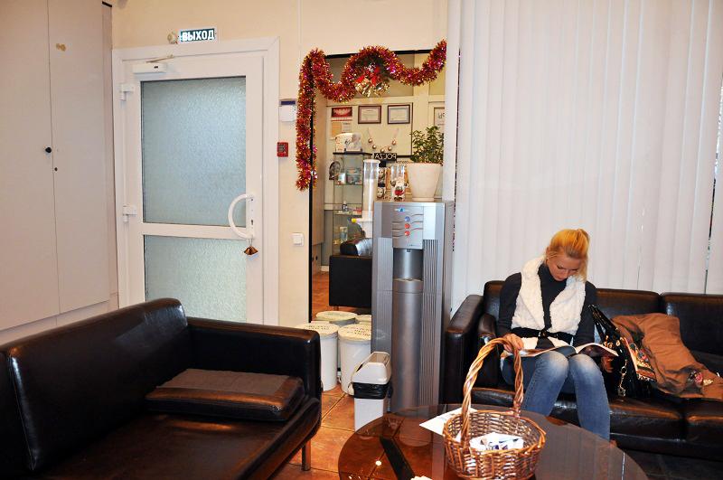 Зубная клиника в Москве Рдент
